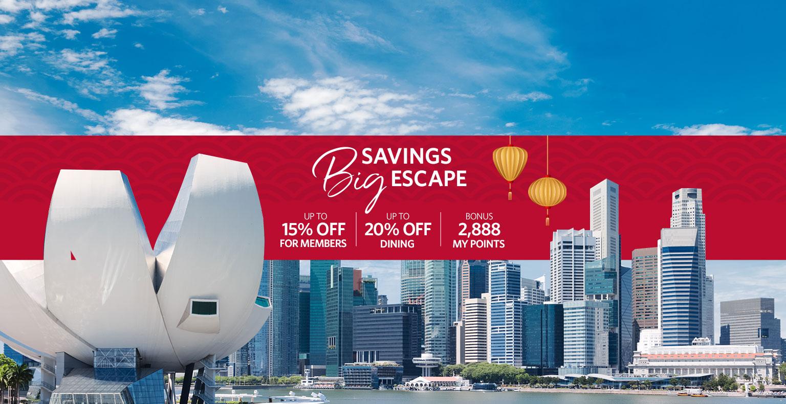 big savings big escape
